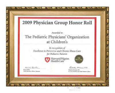 award-PGHR09-thumb