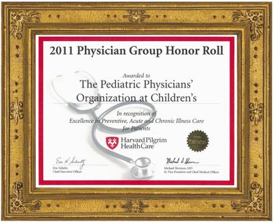 award-PGHR11-thumb