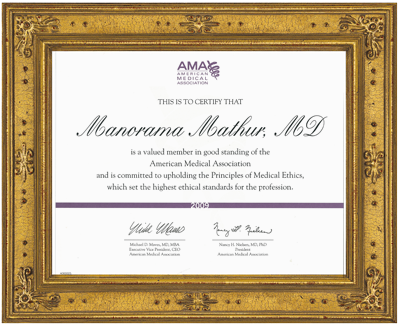 award-mathurAMA09-thumb