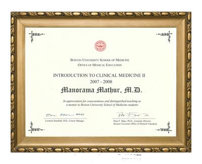 award-mathurBU07-08-thumb