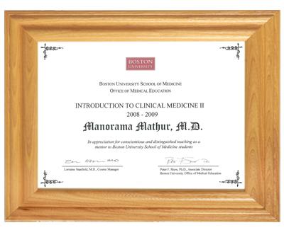 award-mathurBU08-09-thumb