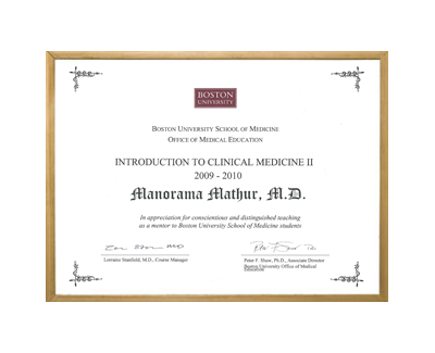 award-mathurBU09-10-thumb